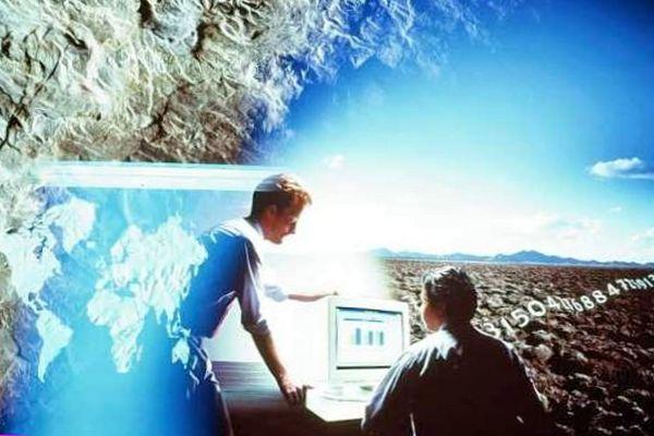 ИТ-инженеры и аналитики