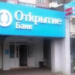 5.Банк «Открытие»