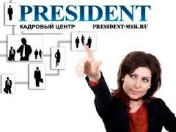 5.Perestanovki